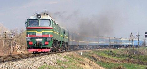 tren_tren